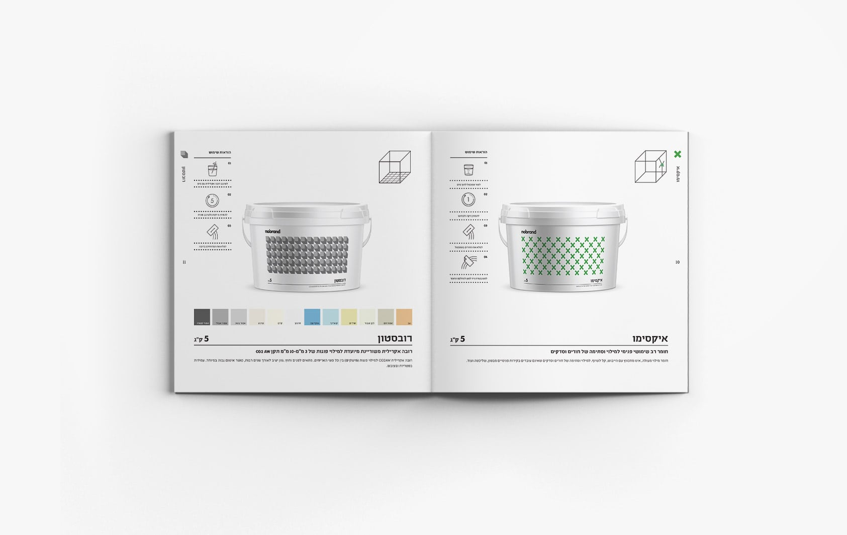 catalog-Mockup-pages10-11